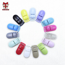 BOBO.BOX 5pcs Plastic Flat Pacifier Clip Holder Baby Dummy Soother Suspender Tod