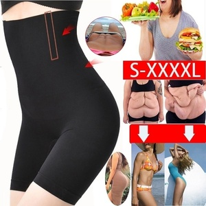 Women Beauty Slimming Shapewear Fat Burning Slim Shape Bodysuit Pants Leg Slimming Wraps HighWaist Slimming Pants Shapewear Tool