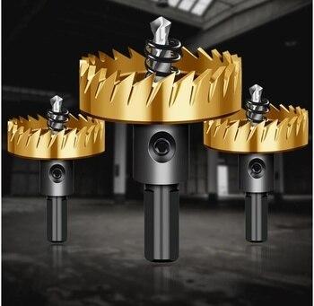 цена на 12-50mm HSS Cobalt Drill Bit Hole Saw Cutting Kit Opener Cutter Holesaw Aluminum Iron Stainless Steel Plate