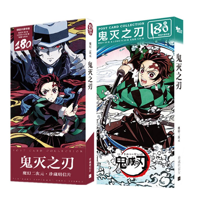 1box Anime Demon Slayer: Kimetsu No Yaiba Kamado Tanjirou Postcard Post Cards Sticker Artbook Gift Cosplay Props Book Set Gifts