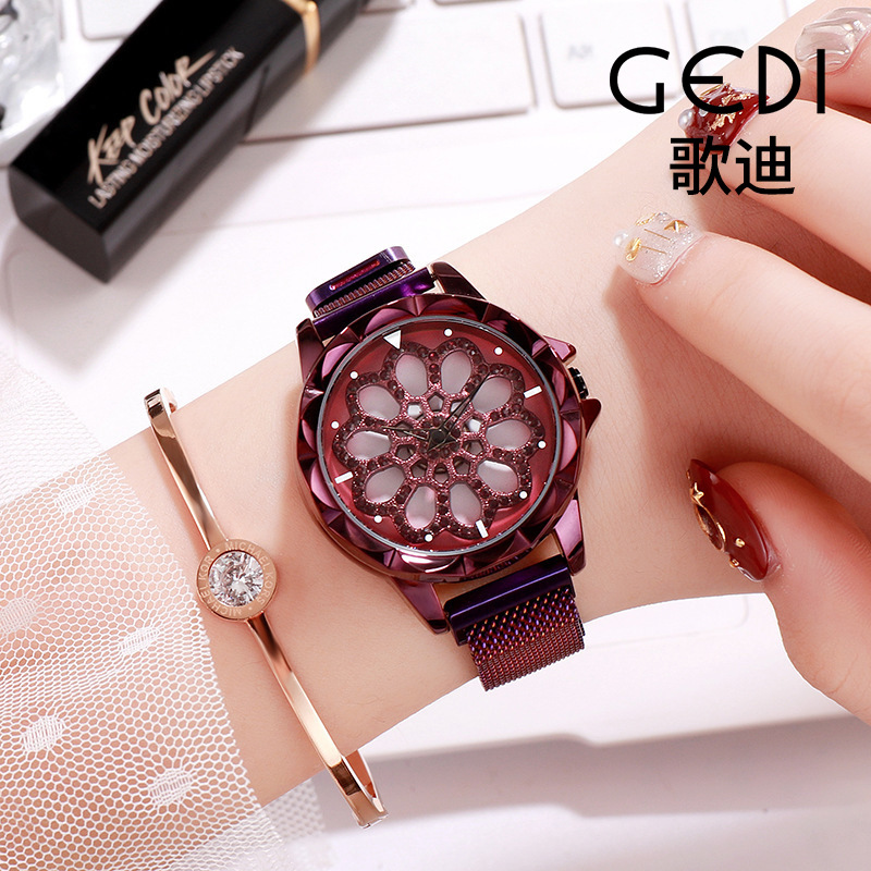 Goldie Gedi Fortunes Watch Women's Diamond Set Wechat Business Online Celebrity Watch Steel Band WOMEN'S Watch Douyin Hot Sellin   - title=