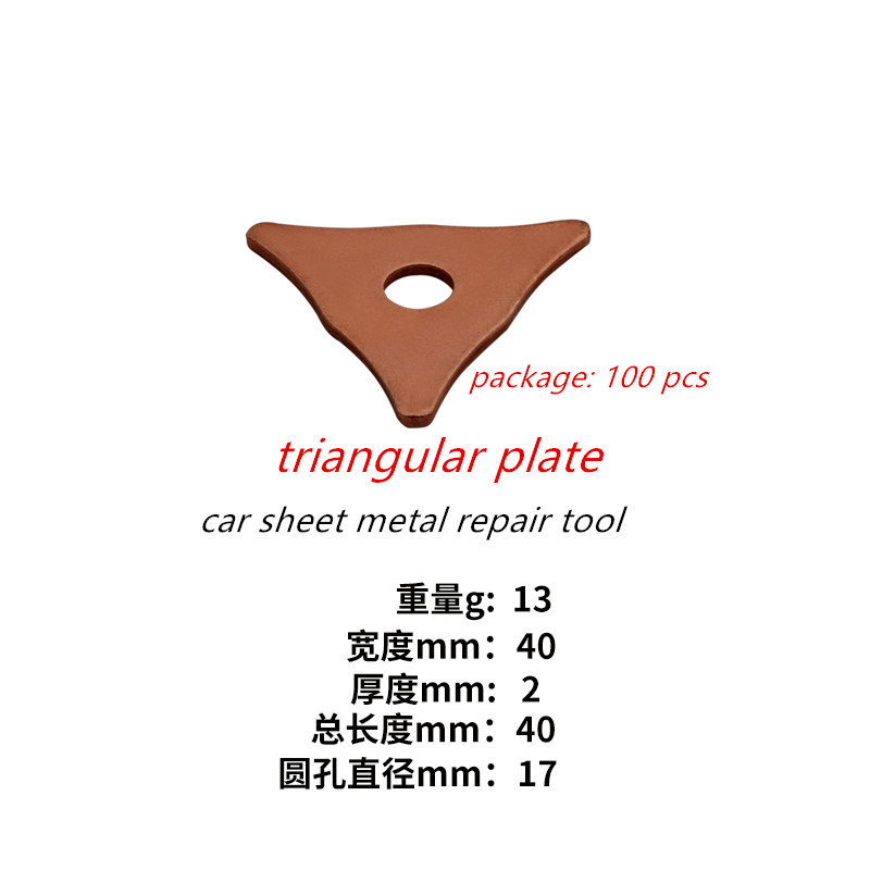 Triangular Plate 100 pcs Car Sheet Metal Repair Tool Mechanical Puller for Vehicle Repair Usage Maintenance