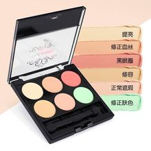 2020 Tailaimei Brand Makeup Color Corrector Full Cover Corretive Long Lasting Face Contouring Makeup 6 Colors Concealer Palette dnm makeup concealer palette contouring face corrector body liquid concealer contouring make up cover base foundation corretivo