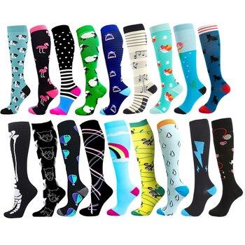 Esporte meias de compressão padrão engraçado dia das bruxas ballon dot perna pressão correndo ciclismo multi cor compressa meias 1