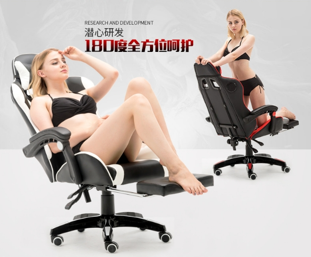 【shipping Free For Parts Countrys】Latex Cushion Gaming Chair Ergonomic Computer Armchair Anchor Home Cafe Game Competitive Seats