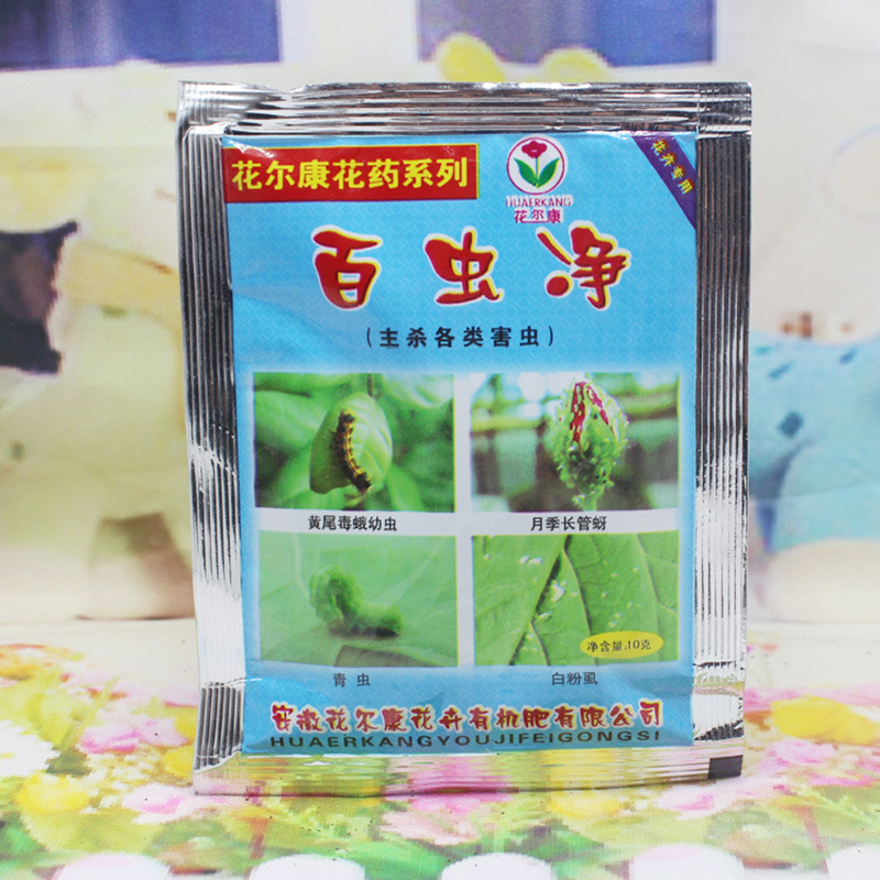 2 Bags Insecticide That Kills Many Insect Pests Used To Control Insect Pests Such As Moth, Aphid, Green Insect, Whitefly Etc.