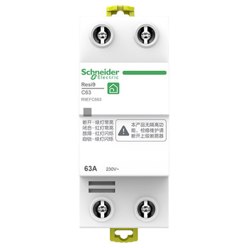 R9 Series Resettable over-Voltage/under-Voltage Protection Device 2P 32A 40A 50A 63A Instantaneous Voltage Coil