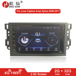 HANGXIAN 2 din Android 9.1 car radio for Chevrolet Lova Captiva Gentra Aveo Epica 2006-2011 car dvd player car accessaries(China)