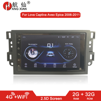 цена на HANGXIAN 2 din Android 9.1 car radio for Chevrolet Lova Captiva Gentra Aveo Epica 2006-2011 car dvd player car accessaries