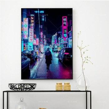 Modern Home Decor Hd Prints Japan Figure Street Landscape Picture Canvas Painting Modular Nordic Wall Art Poster Bedroom Artwork недорого