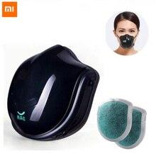 Youpin Q5 pro elektrikli maskesi Anti pus maskesi Xiaomi eko sistem sterilizasyon toz geçirmez sağlar aktif hava kaynağı için açık sis
