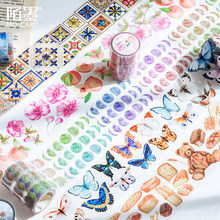 Silence of All Things Series Bullet Journal PET Washi Tape Adhesive Butterfly Tape DIY Scrapbooking Sticker Label Masking Tape(China)