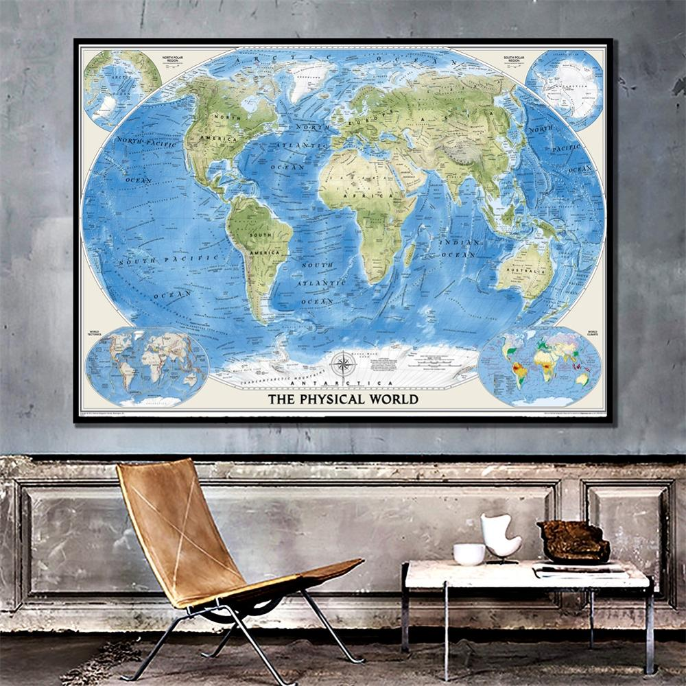 A2 Size The Physical Map Of The World 2011 Edition HD Vinyl Painting Fine Canvas Wall Map For Home Office Wall Decor