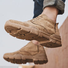 New Men's Shoes, Men's Martin boots, Sports Tooling Boots, Hiking Shoes, Outdoor Leisure Hunting shoesSports Shoes