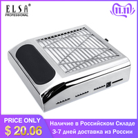 80W Strong Power Nail Dust Collector Nail Fan Art Salon Equipment Suction Dust Collector Machine Vacuum Cleaner Fan in RU Stock
