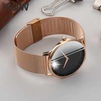 Rose Gold Bracelet Analog Quartz Wristwatches Wrist Watches For Women Stainless Steel Creative Watch Ladies Clock Female Dress