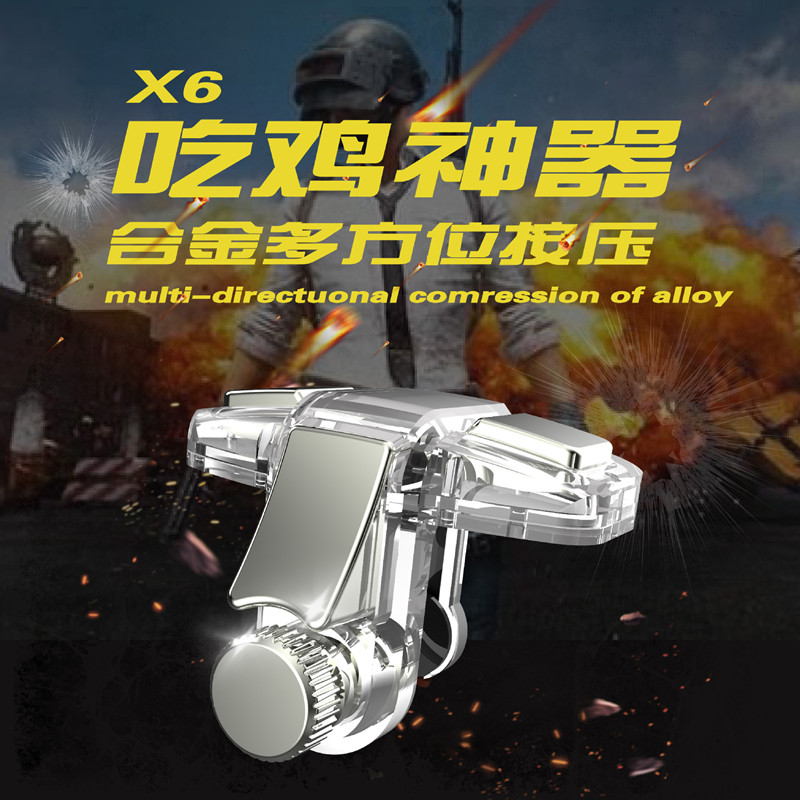 X6 Alloy Metal Game Controller for Mobile Phone PUBG Gamepad Joystick Trigger Aim Shooting Handle Key Button for IPhone Android