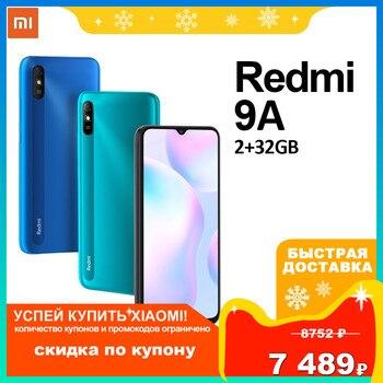 Перейти на Алиэкспресс и купить Смартфон Xiaomi Redmi 9А 32ГБ,| 6,53дюйм | 5000 мАч |RU,[официальная гарантия, быстрая доставка от 2-х дней]