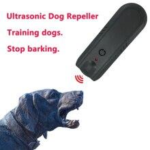 Отпугиватель собак Ультразвуковой привод собака кошка электронная собака Rrainer Banish Собака Машина стоп Yelp