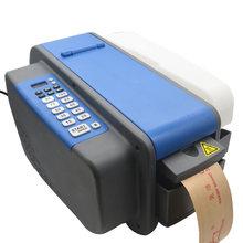 Полностью автоматическая машина для запечатывания влажной водой