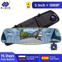 E-ACE Auto Kamera 5 Zoll DVRs Mit Dual Kamera Objektiv Full HD 1080P 30FPS Video Registratory Rückspiegel Dashcam nacht Vision
