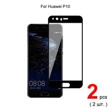 Защитное стекло закаленное для huawei p10 2 шт