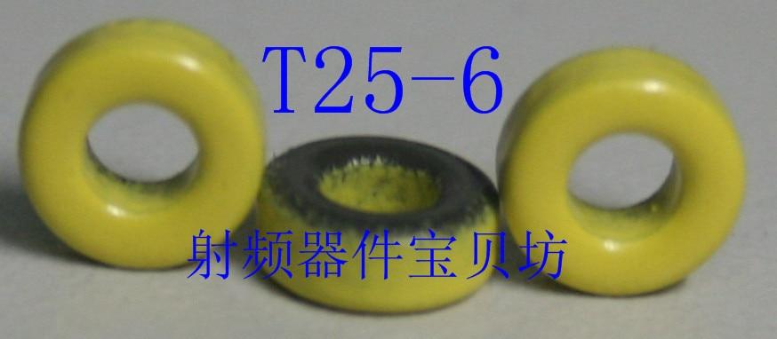 RF Iron Powder Toroidal: T25-6