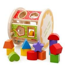 Детский деревянный гнездовой блок круглая форма интеллектуальная