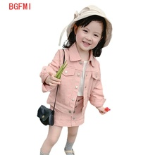 Baby Girl Pink Clothes Set Cotton Infant Toddler Girls Jean Jacket+Denim Skirt 2PCS Spring Fall Long Sleeve Clothing Sets Outfit