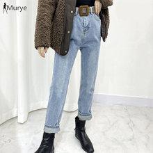 Джинсы mon jeans женские с завышенной талией бриджи бойфренды