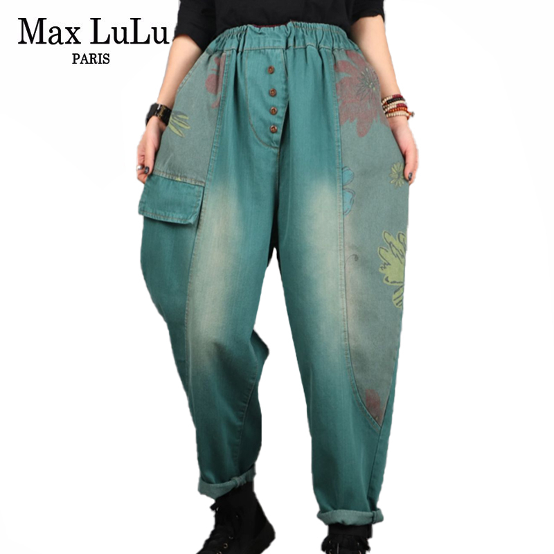 Max LuLu 2020 Korean Fashion Style Ladies Spring Oversized Jeans Womens Floral Printed Harem Pants Casual Loose Denim Trousers