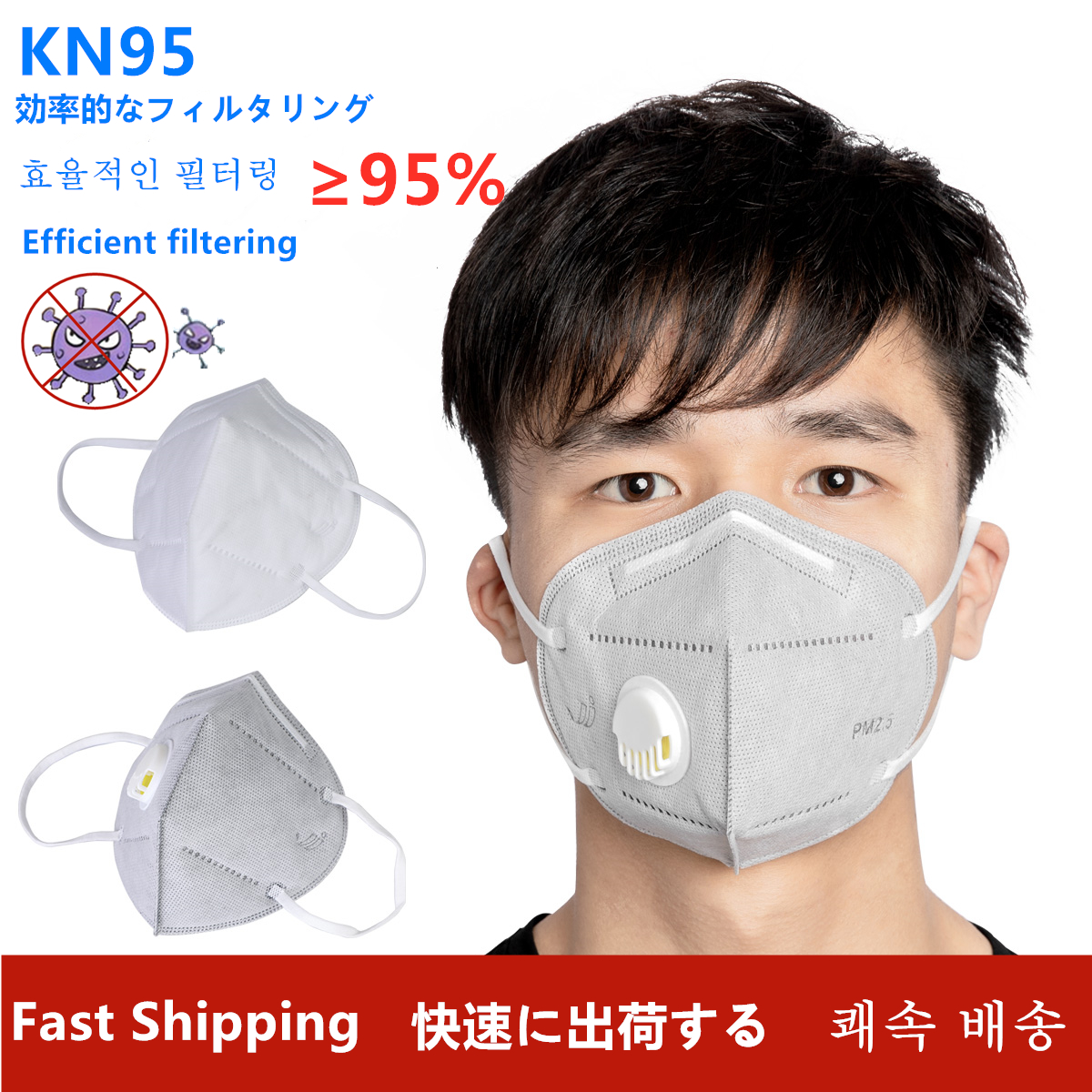 1/5/10Cycling Face Mask Sport Training Mask KN95 PM2.5 Anti-pollution Running Mask Activated Carbon Filter Washable Mask