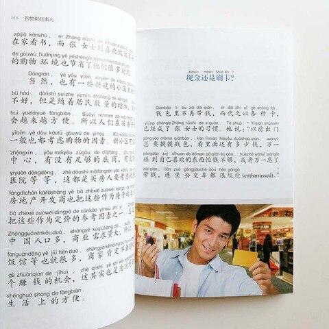de compras livro leitura chines hsk