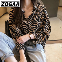 ZOGAA Women Blouse Shirt Zebra Stripe Print Summer Bell Long Sleeve Female Top Elegant Lace Up Ladies 2019