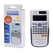 Calculadora Científica multifuncional, herramientas de informática para la escuela, suministros de uso de oficina, regalos de papelería para estudiantes