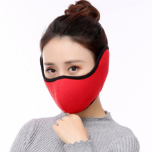 $ 3.06 Autumn Winter Biker Windproof Outdoor Riding Cocer Dustproof Breathing Face Mask Cycling Wind-proof Breathable And Coldproof