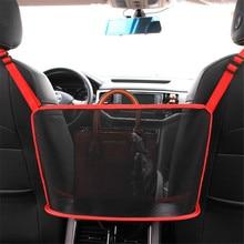 40x26CM Car Seat Gap Net Bags Storage Black Auto Front Backrest Middle Gaps Hanging Bag Foods Organizers Interior Accessories
