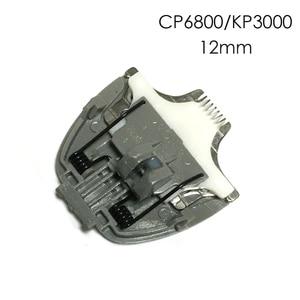 Нож для стрижки волос, профессиональная электрическая машинка для стрижки кошек и собак, совместима с CP6800, CP8000, CP9600