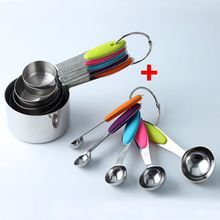 Kitchen Measuring Spoon Scoop Stainless Steel Cup For Baking Tea Coffee Kichen Accessories Tool Set