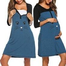 Лучшая, ночная рубашка для беременных, женское платье для беременных, рукав 3/4, Милый принт, ночная рубашка для кормящих грудью, хлопковые платья@ 30