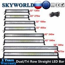 Двойной/7D трехрядный прямой светодиодный фонарь для внедорожника 22 32 42 52 дюймов светодиодный световой луч для автомобиля УАЗ Кемпер Ван КАМ...