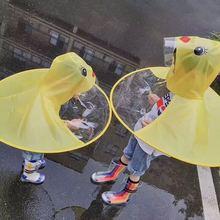 Childrens Raincoat Transparent UFO Rainwear Hands Free Girls Pig Poncho Funny Duck Rain Coat boys Cover Kids for kids
