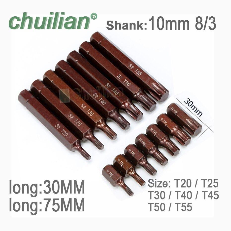 10mm 8/3 Shank Torx Spline Screwdriver Bit Set  Socket Wrench Adapter Set Car Hand Tools Repair Kit S2 Alloy Steel Bits T20-T55