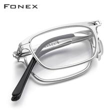 באיכות גבוהה מתקפל קריאת משקפיים גברים נשים מתקפל פרסביופיה קורא רוחק Diopter משקפיים ללא בורג Eyewear