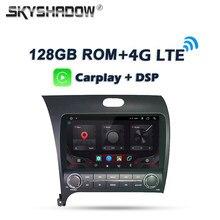 Lecteur DVD multimédia Carplay DSP IPS, Android 10.0, 4 go + 128 go, 8 cœurs, GPS, WIFI, Bluetooth, Radio, pour kia CERATO K3 FORTE, 2013 – 2017