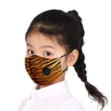 Children Facemasks For Germ Protect PM2.5 Breathable Face Maskswashable And Reusable Cloth Mascarilla Infantil Mascarilla Niño(China)