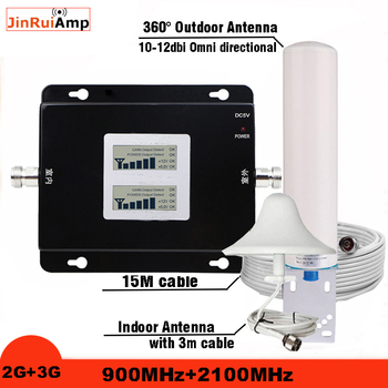 Russia 2G GSM repeater 900 3G 2100 Cell phone Signal amplifier Cellular Booster GSM WCDMA UMTS