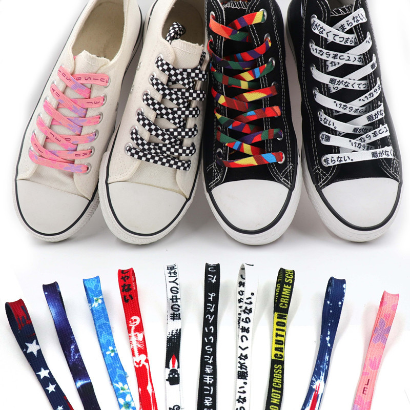 1 Pair High Quality 120Cm Starry Colorful Shoelace Letters Banner Pattern Sport Laces 2020 New