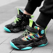 Баскетбольные кроссовки для мальчиков кожаные высокие Нескользящие