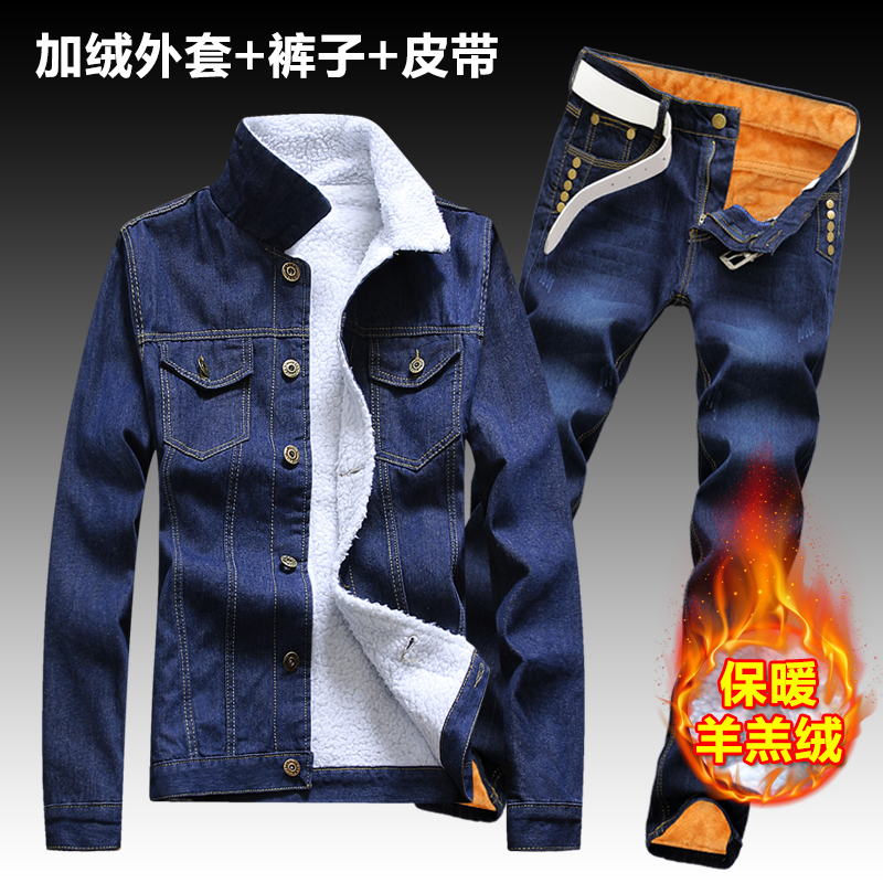 Autumn Winter Mens Lambswool Lining Jacket Thick 2pcs Set Clothing Male Warm Coat Pants Long Trousers Denim Coats Jeans E15